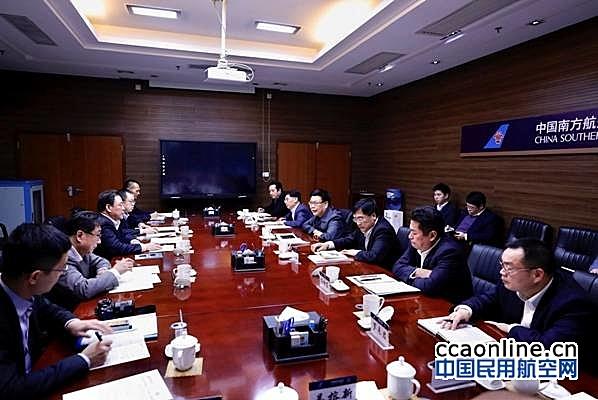 中国航协赴南航集团听取工作意见