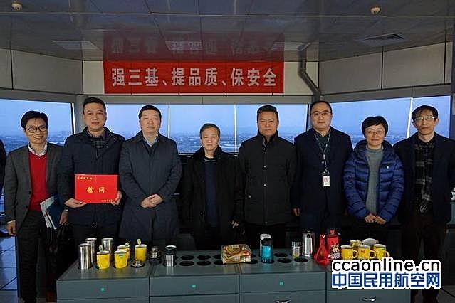 华东空管局局长余波赴宁波空管站指导工作
