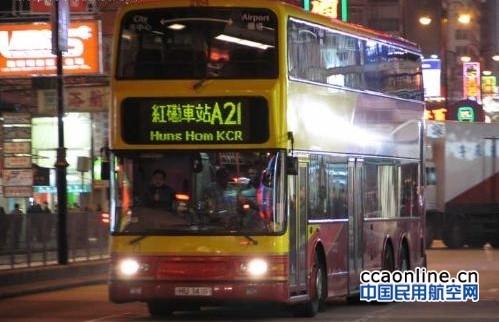 香港机场大巴失控撞上路边护栏,致多人受伤