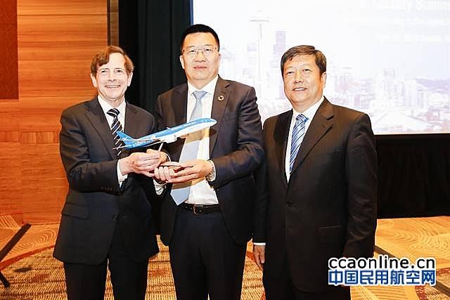 """厦航受邀出席世界质量与改进大会代表中国质量""""发声"""""""
