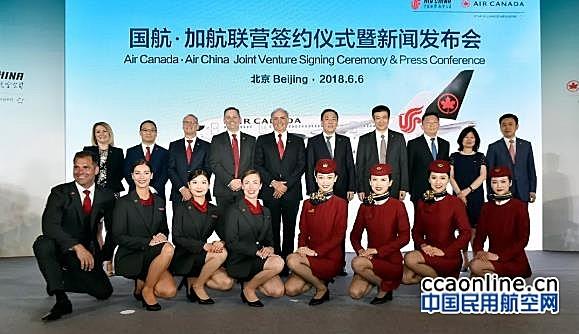 联营模式盛行,中国航企与北美航企签署第一份联营协议