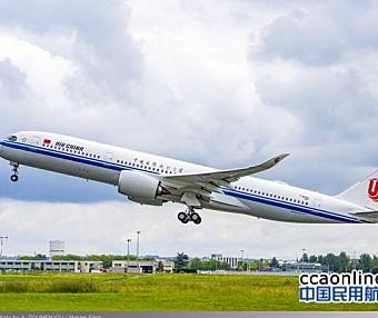 国航发布涉及中国台湾航线客票特殊处置方案