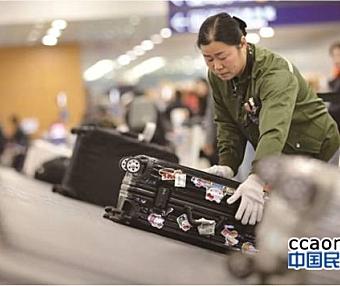 上海机场:2021年半年度亏损7.41亿元