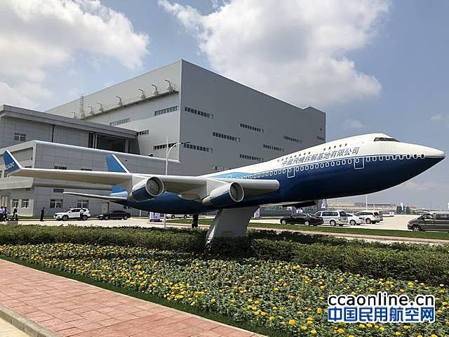 哈尔滨编制国内首个航空循环产业规划