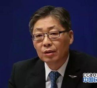民航局副局長王志清