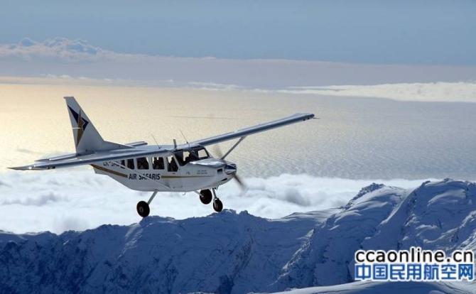 民航局发布适航指令 停飞国内所有GA8型飞机