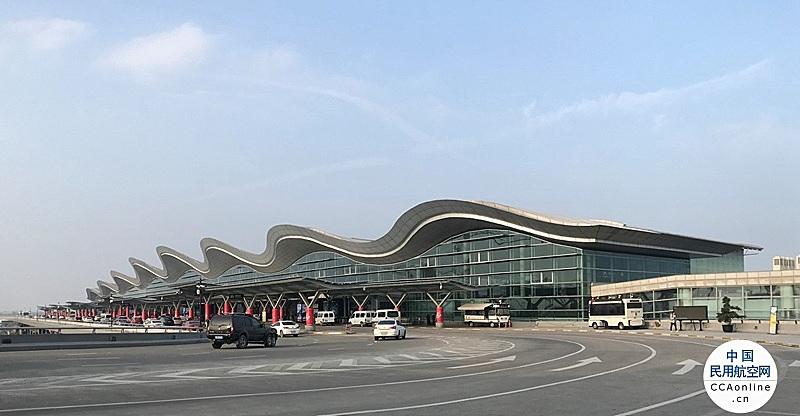 """首条""""杭州-布拉格"""" 客改货航线开通"""