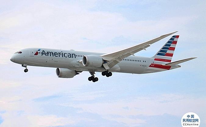 美国航空业或将获得170亿美元财政援助