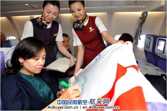 国航推出国内首个绿色航班倡导节能减排