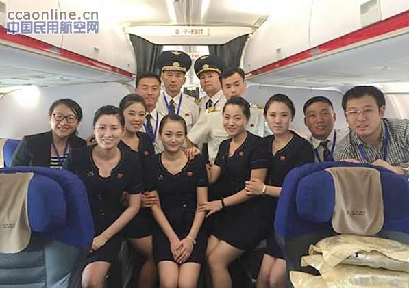 空管局受邀完成朝鲜高丽航空飞机监控与评估工作