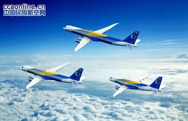巴航工业第三季度交付21架商用飞机和30架公务机