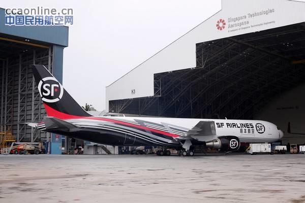 顺丰航空引进首架B767-300全货机