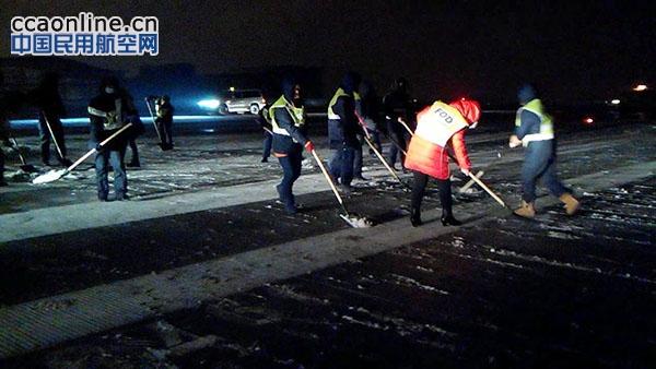 长水机场运行保障部除冰雪天气保障纪事