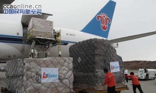深圳机场年货运量首破百万吨,内地机场排名第四