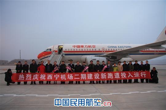 西宁曹家堡机场二期新跑道成功投入运行