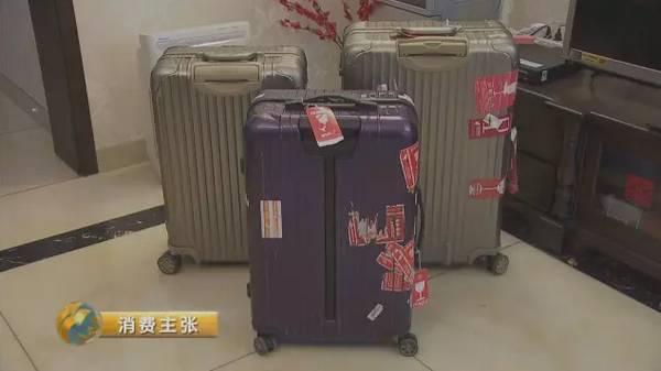 8000块的行李箱被摔坏国航只赔400,你答应吗?