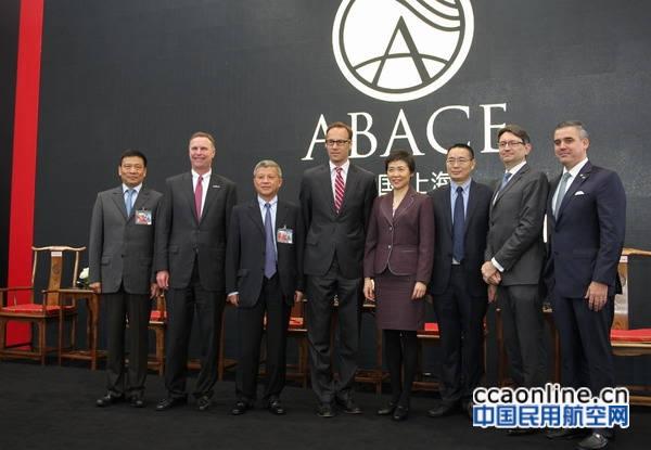 亚洲公务航空展(ABACE2016)今日在上海开幕