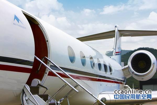 美捷(Metrojet)为中国和亚洲提供卓越公务航空服务