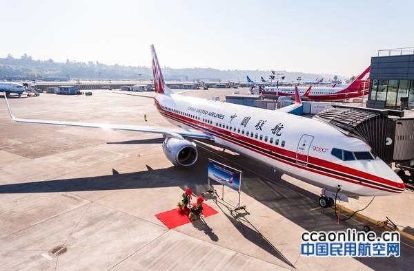 7月消费者投诉3017件 不正常航班服务占近53%