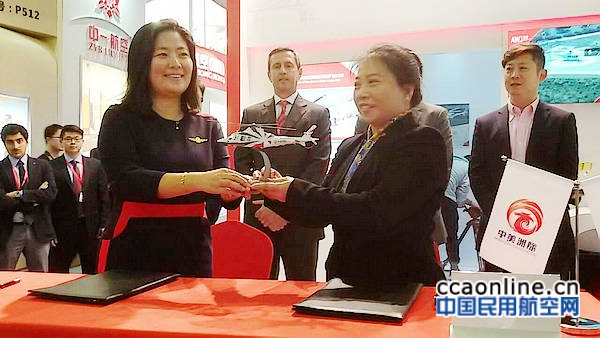 中美洲际与东航租赁在ABACE签购两架AW109直升机