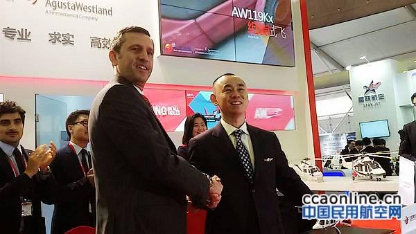 正阳集团采购25架AW119直升机投放医疗救援市场