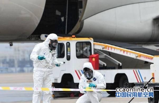 民航局公布2015年危险品运输违规的处罚情况