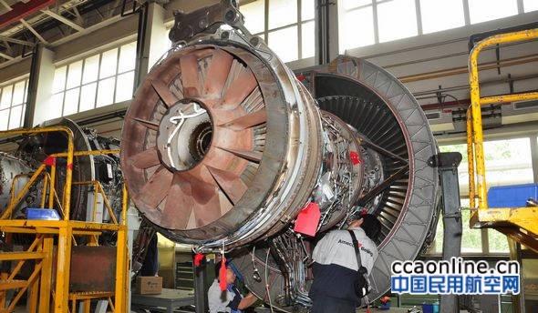 Ameco北京基地为美佳航空修理发动机