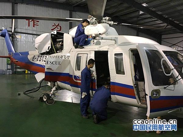 北一飞完成西科斯基S76直升机300小时/12M定检工作