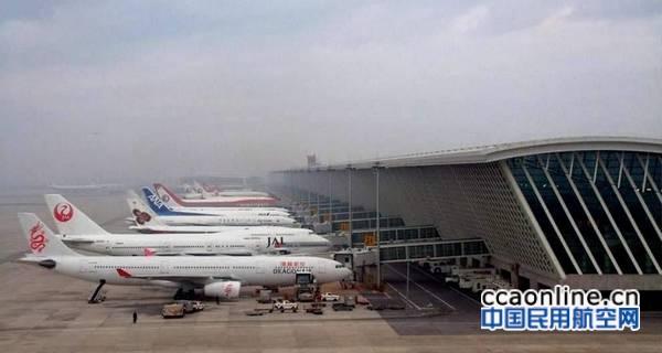 民航局再罚4家航企和4家机场