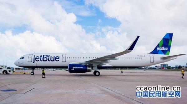 不戴口罩、咒骂空乘 美国捷蓝航空两名乘客被重罚