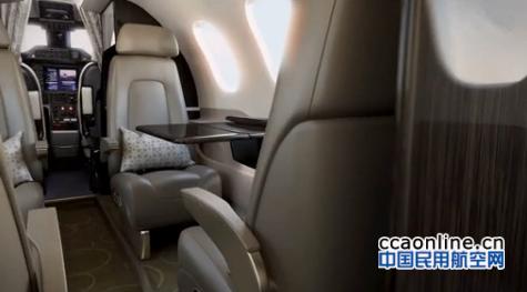 视频:巴航工业飞鸿100E超轻型公务机全景内饰