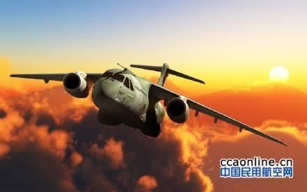 巴航工业与波音开展KC-390全球售后支援合作