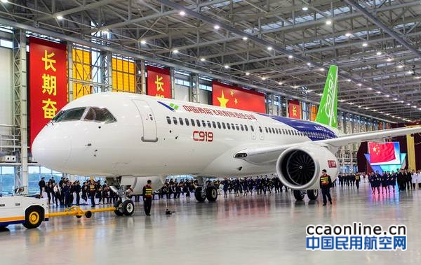 中国C919大飞机将于今年2月首飞,订单已达570架