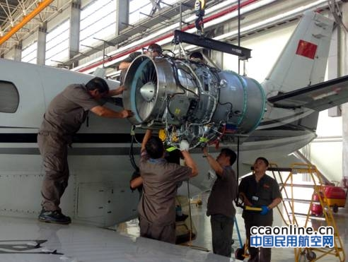 民航飞行校验中心机务部完成奖状飞机换发任务