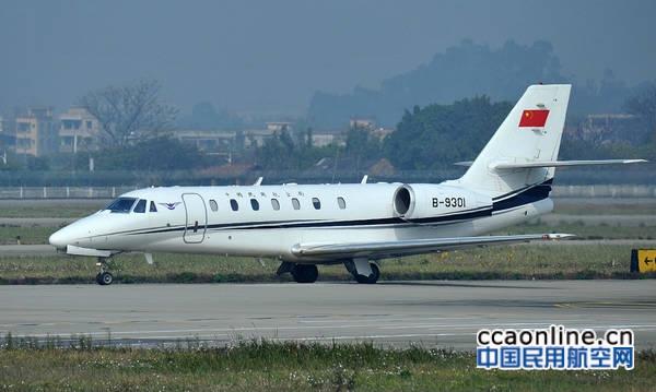 民航校验中心机务部完成奖状飞机航向天线故障排除