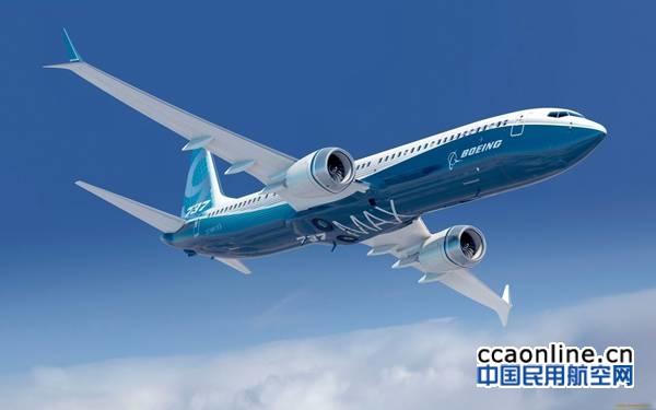 波音获GECAS公司75架B737订单,价值82.5亿美元