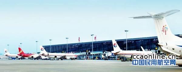 """常州机场""""五一""""假期运送旅客6.4万人次 超历史同期水平"""