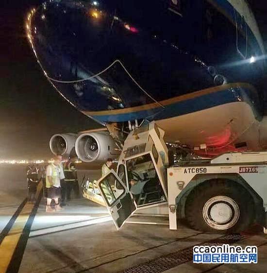 南航回应A380与拖车相撞:美方拖车操作出现问题