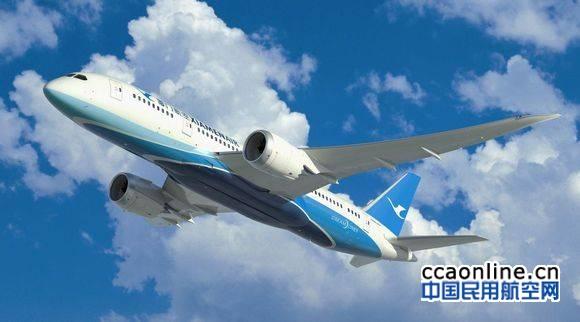 波音高管到访厦航,分享中国航空市场展望