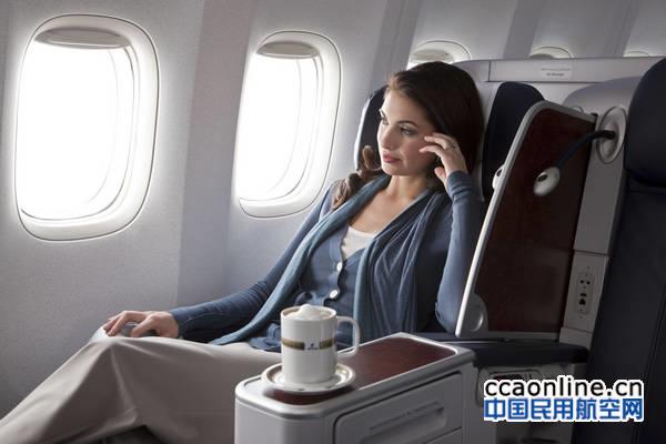 """埃及航空""""双十一""""全线7折特惠机票来了"""