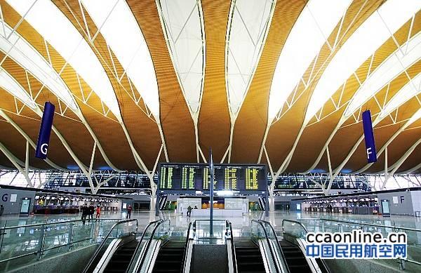 信息化节能技术助推浦东机场建设环境友好型机场