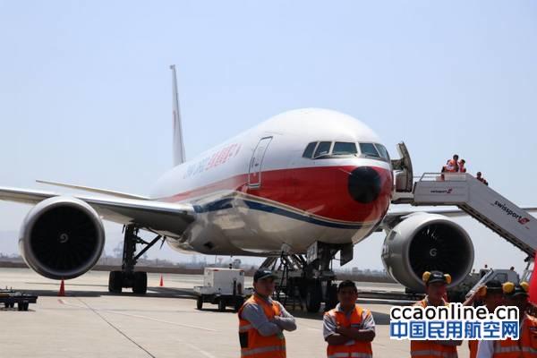 中国秘鲁首次开通空中货运直达航线