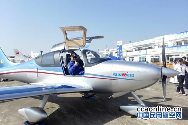 山河科技SA160五座飞机惊现2016珠海航展