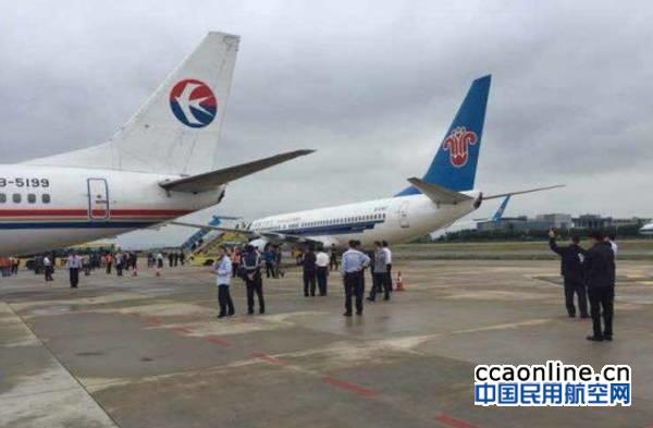 以北京新机场为主基地的两大航企将怎样布局