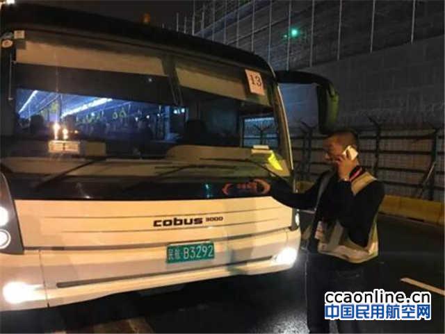 浦东机场摆渡车险撞飞机,东航:车辆未违规行驶