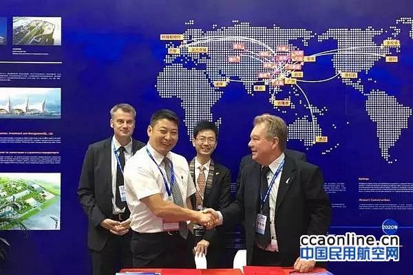 龙浩航空集团与多家外国航企签署合作备忘录