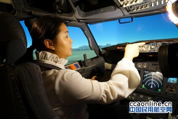 九元航空亿元飞行模拟机珠海航展期间免费体验
