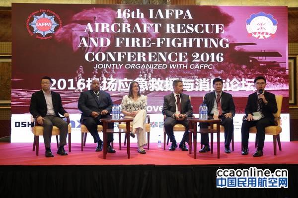 豪士科助力第十六届亚洲机场消防与应急救援峰会