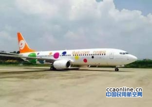 九元航空系统故障导致约1100旅客滞留白云机场