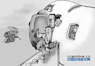 中国首例擅开飞机应急舱门刑事责任案宣判